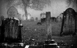 Разновидности приворотов на кладбище и методика их выполнения