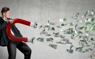 Приметы на деньги — как привлечь в дом богатство
