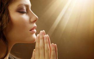 Молитвы, заговоры, обряды, обычаи в день рождения