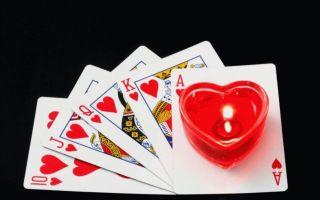 Гадание на картах на любовь и отношения — 4 лучших расклада