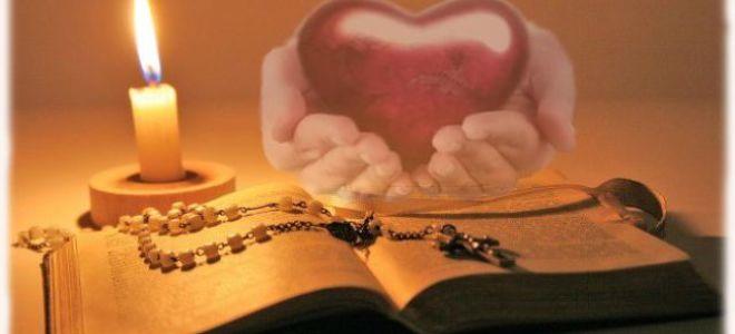 Сильные молитвы на любовь мужчины помогут вам найти достойного спутника жизни
