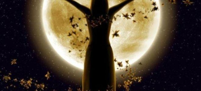 Мощные заговоры на растущую Луну