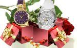 Можно ли дарить часы на день рождения мужчине и женщине — традиции и приметы