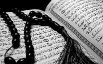 Мусульманские дуа от порчи, сглаза, зависти и колдовства