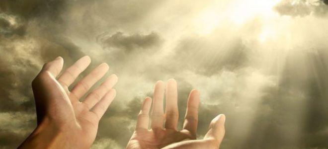 Православные, тибетские, мусульманские и научные сильные молитвы на исполнение желания