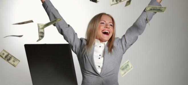 Читать заговоры на удачу в работе и привлечение денег