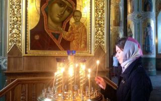 Молитва «Богородица, Дева, радуйся» — текст на русском языке