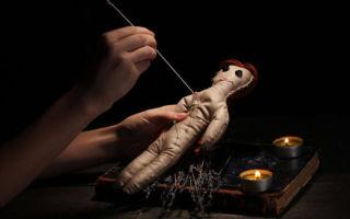 Пошаговая инструкция, как сделать куклу Вуду — колдовскую копию будущей жертвы