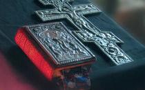 Молитвы перед исповедью и причастием — какие нужно читать