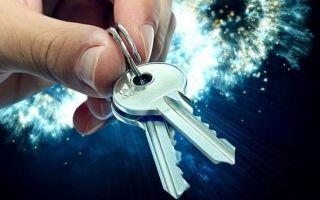 Действенные заговоры на продажу дома — результат 100-процентный!