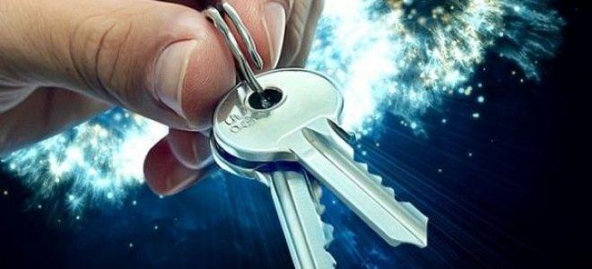 Действенные заговоры на продажу дома