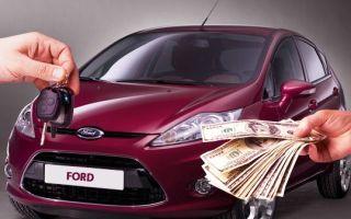Самые действенные заговоры на продажу машины: как быстро найти покупателя