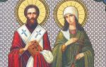 Читаем молитвы Киприану и Устинье от колдовства, порчи и чародейства