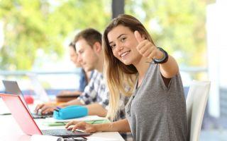 Очень сильные заговоры на хорошую учебу — 100% результат
