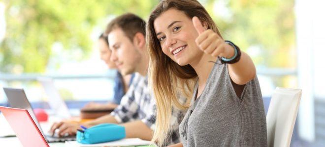 Очень сильные заговоры на хорошую учебу