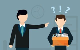 Заговоры чтобы не уволили с работы — сильные заклинания белой и черной магии