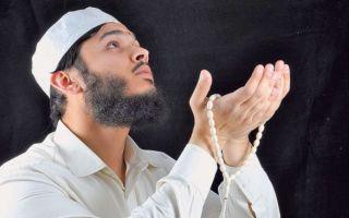 Дуа от сглаза, порчи и зависти — сильные мусульманские молитвы