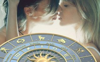 Сексуальная совместимость знаков зодиака по дате рождения