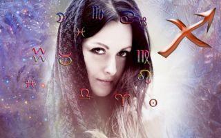 Женщина Стрелец — характеристика знака зодиака и совместимость