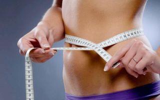 Читаем сильные заговоры на похудение — способ быстро убрать жир