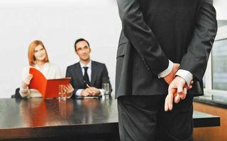 Заговор, чтобы взяли на работу — мощные ритуалы