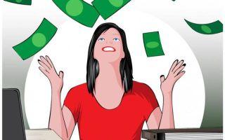 Заговоры на работу и хорошую зарплату — 9 сильных ритуалов