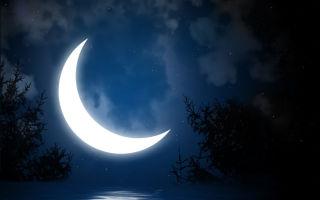 Заговоры на убывающую луну — 10 сильных ритуалов