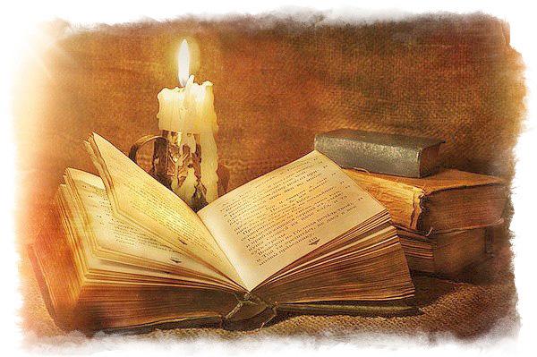 Заговоры и молитвы на все случаи жизни