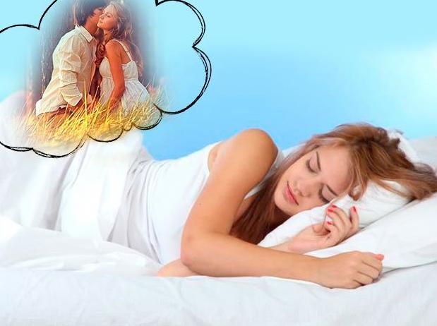 при что снится мужчинам картинки хотел